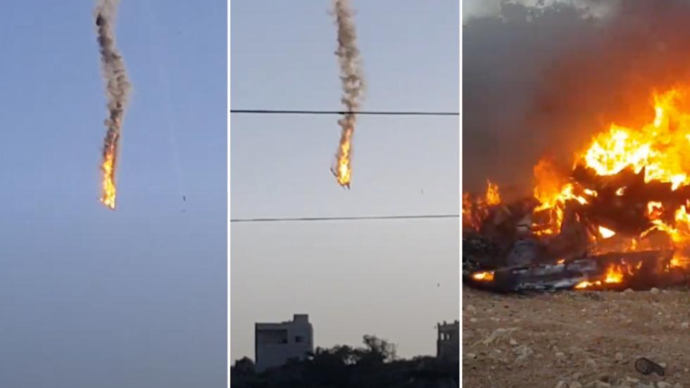 РТ: Два америчка дрона се наводно сударила изнад сиријског Идлиба