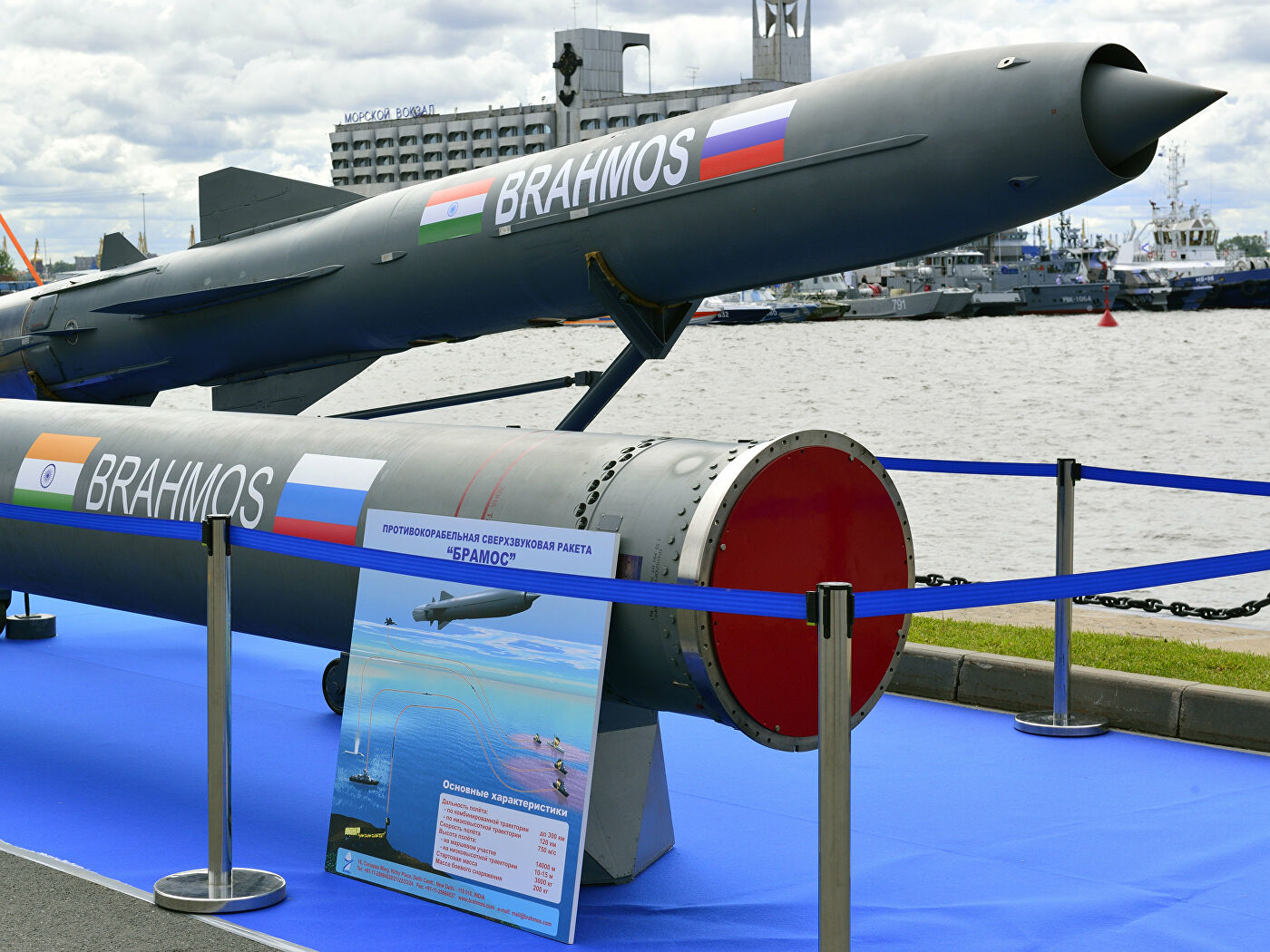"""Русија и Индија развијају заједничку ракету за уништавњање """"авакса"""""""