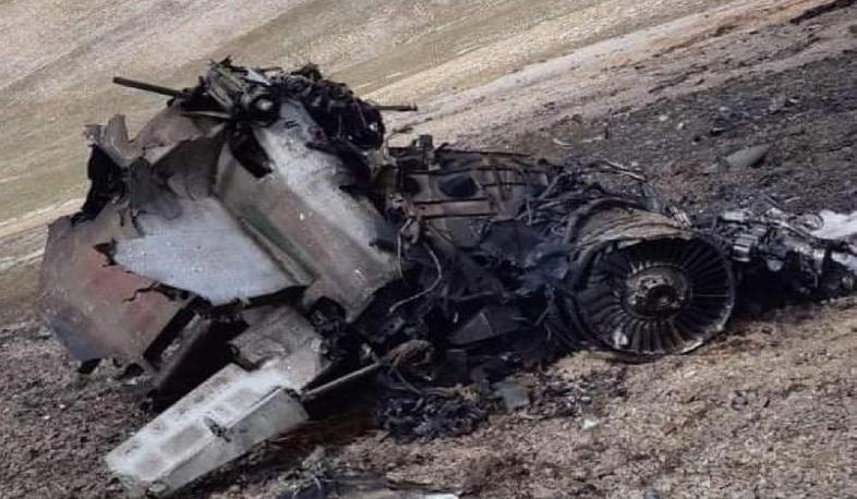 Јерменија објавила фотографије обореног Су-25