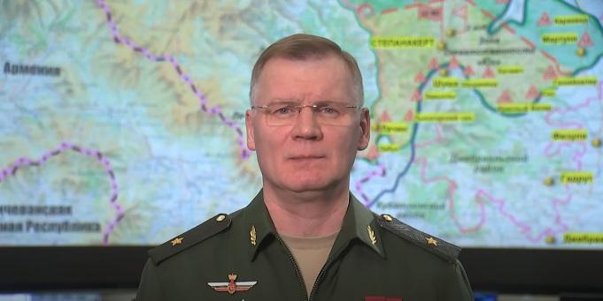 Конашенков: Прекид ватре се поштује дуж целе контакт линије у Нагорно-Карабаху