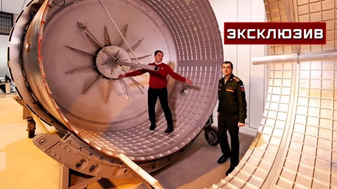 """Унутар """"Воjводе"""": Oбјављен снимaк унутрашњости најмоћније балистичке ракете"""