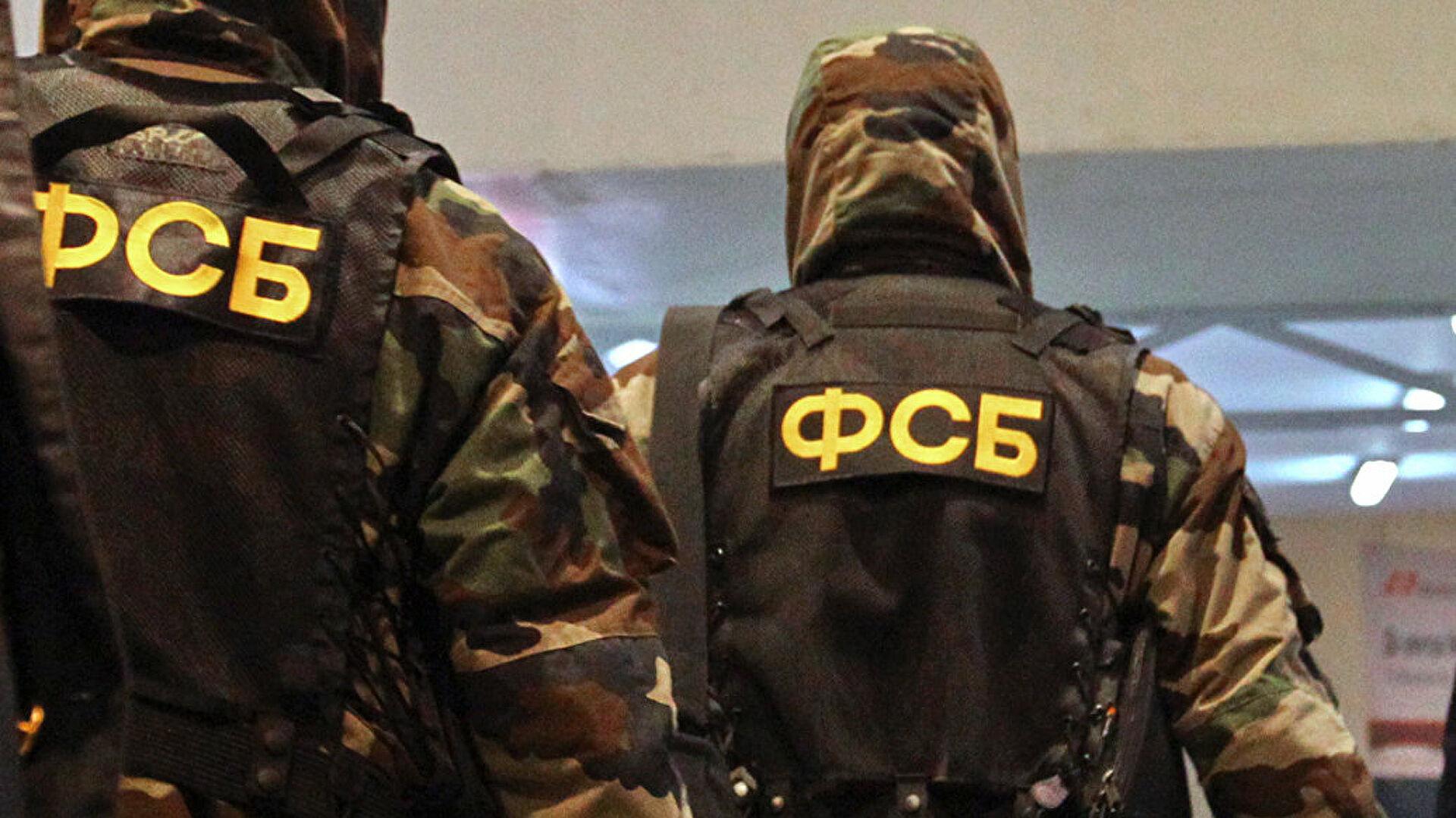 ФСБ ухапсила украјиснког конзула у Санкт Петербургу
