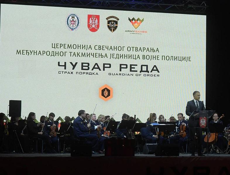 """Отворено међународно такмичење јединица војне полиције """"Чувар реда"""""""