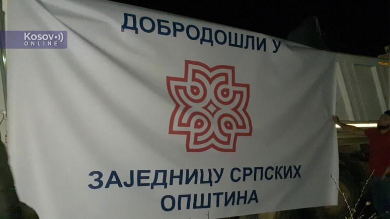 Напета али мирна ноћ на Космету, данас седница Савета за националну безбедност
