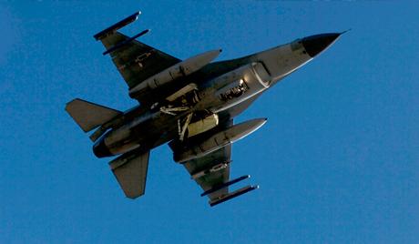 Бугарска ће купити серију F-16