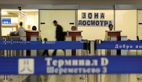 Свештеник наркокурир ухапшен на аеродрому Шереметјево