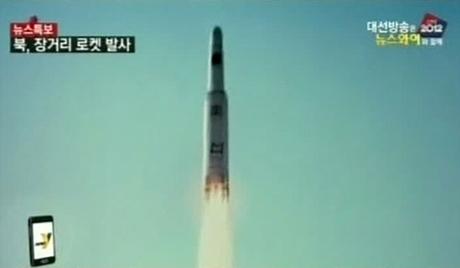 Јужна Кореја диже борбену готовост