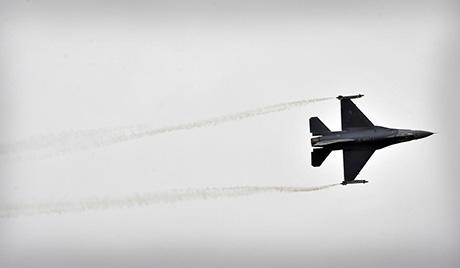 Пресрели два авиона изнад места где одмара Обама