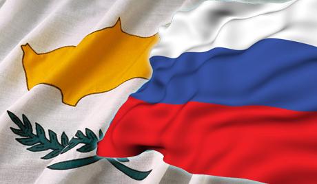Русија потписала споразум с Кипром