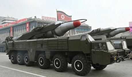 Још једна балистичка ракета ДНРК спремна за лансирање