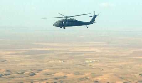 Пао амерички војни хеликоптер близу границе Северне Кореје