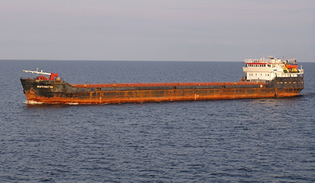 Судар два брода код грчке обале