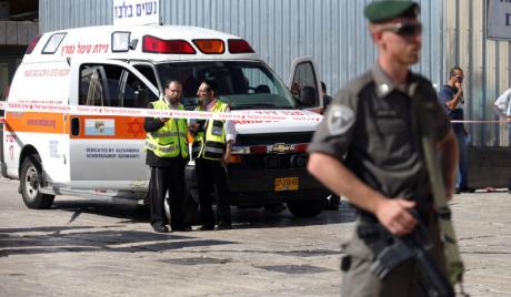 Експлозија аутобуса у Израелу
