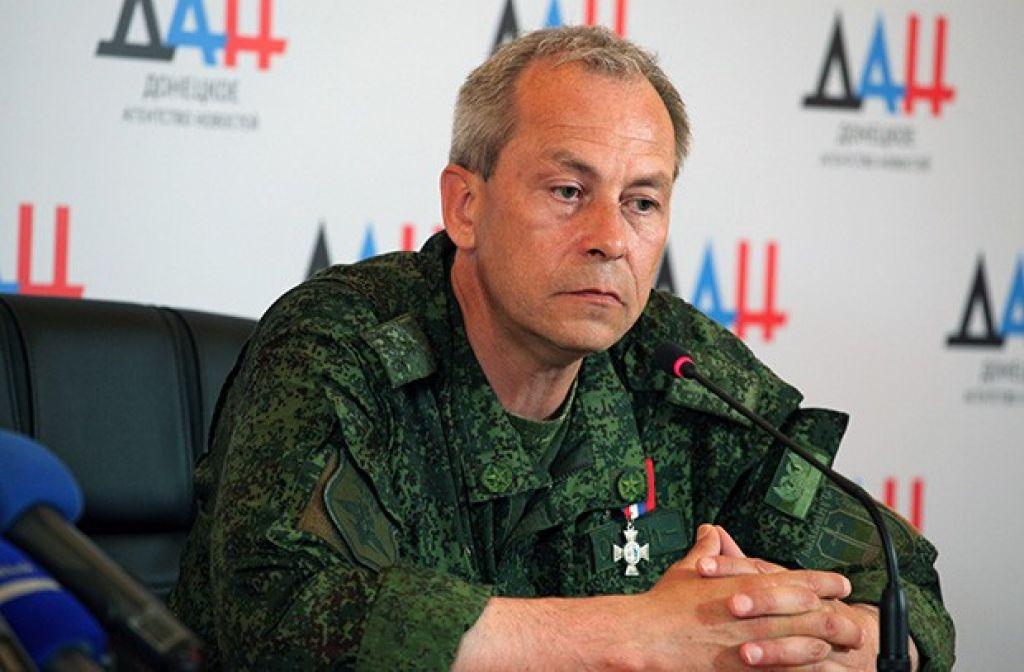 Басурин: Примећено тешко наоружање кијевских снага