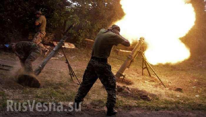 Кијевске снаге 2 453 пута напале територију ДНР