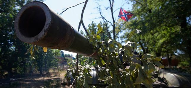 Кијевске снаге 38 пута напале територију ДНР