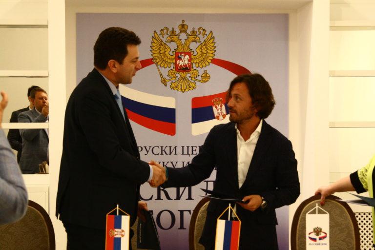 Врата руског центра «Артек» отоворена за српске ученике
