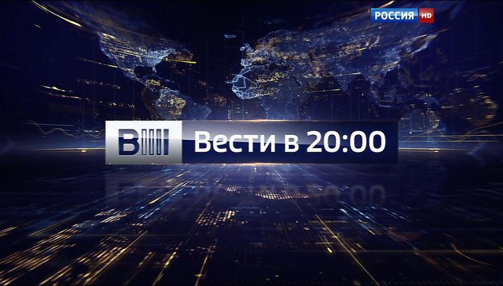 Молдавија забранила емитовање руских информативних емисија