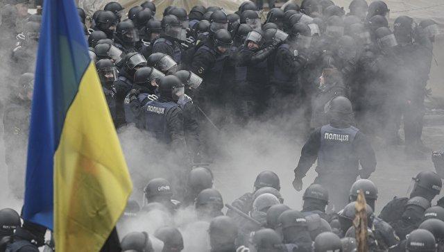 Кијев: Националисти протестују испред зграде Врховне раде