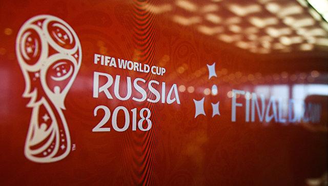 Национална телевизија Украјине бојкотује СП у фудбалу у Русији
