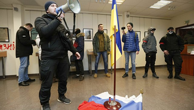 Ukrajinski ekstremisti upali u zgradu Ruskog centra za nauku i kulturu u Kijevu