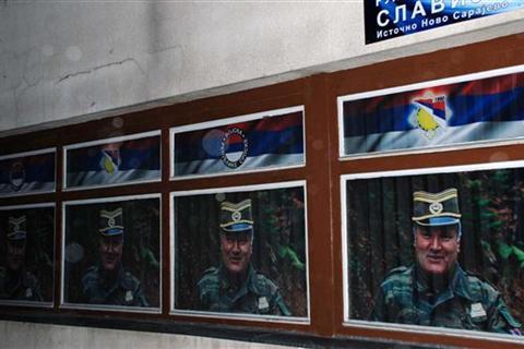 Начелник Источног Сарајева дао подршку генералу МЛадићу