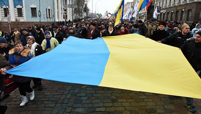 У Кијеву желе да обавежу становнике Крима и Донбанса да се извине Украјини