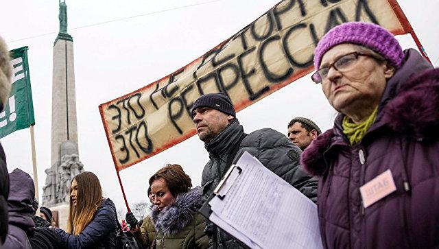 Летонија укида руски језик у школама
