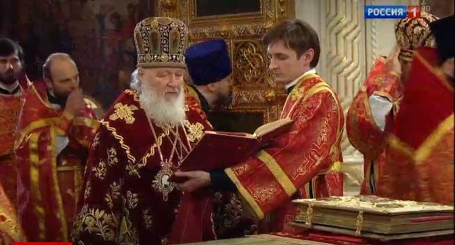 Васкршња литургија у Храму Христа Спаситеља