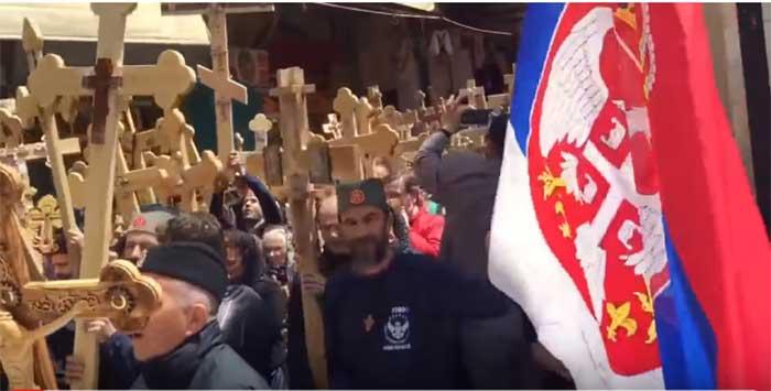 """""""Ој Косово, Косово"""" у Јерусалиму"""