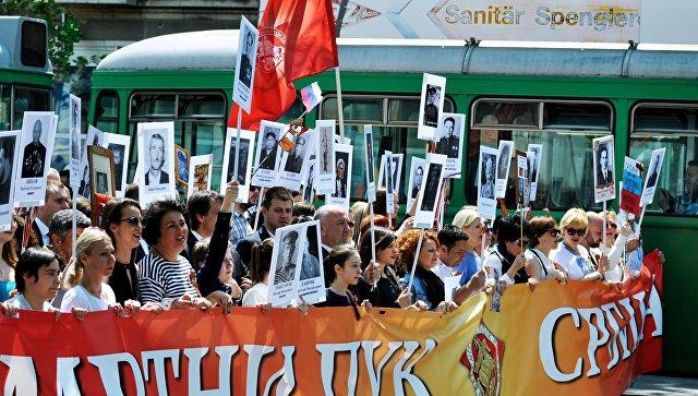"""""""Бесмртном пук"""" у Београду окупиоу четири хиљаде људи"""