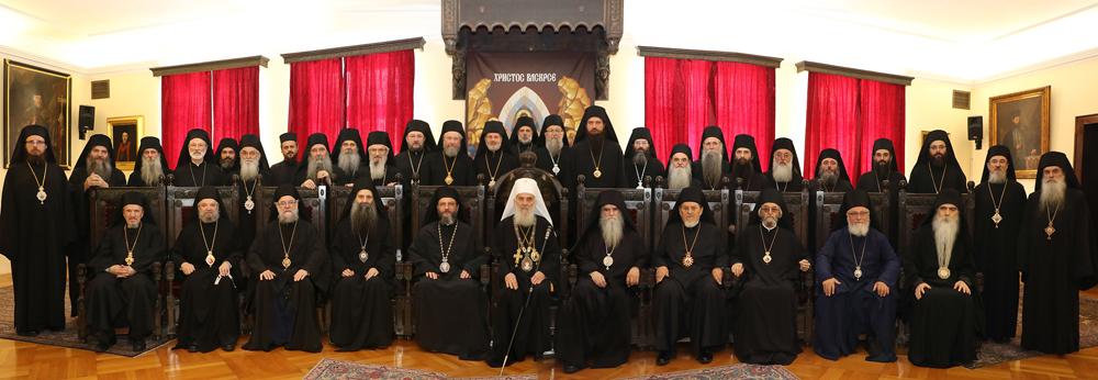 Порука Светог архијерејског сабора о Косову и Метохији