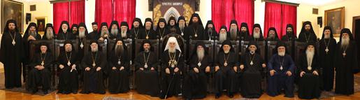 Oве године обележавање 1000 година од оснивања Охридске архиепископије