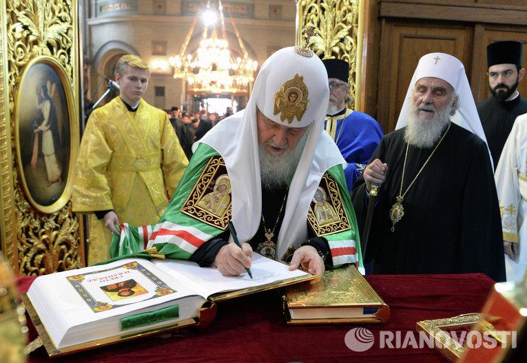 Патријарх Иринеј путује у Москву на позив патријарха Кирила