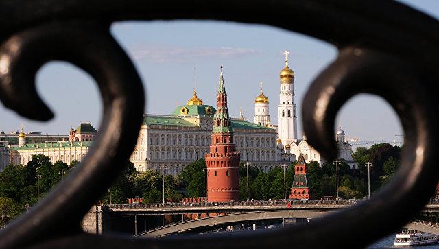 Руси одредили главни циљ земље
