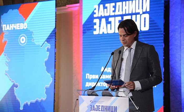 """Панчево дочекало НИС-ов """"караван"""" друштвене одговорности"""