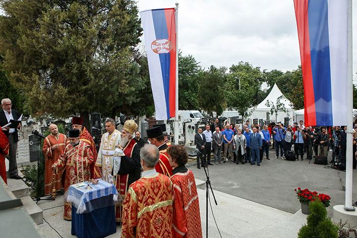 Волонтерска акција у част србско-руског пријатељства
