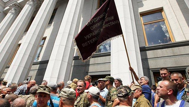 Протести испред украјинске скупштине