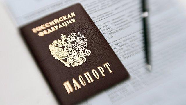 Путин да се олакша добијање руског држављанства за квалификоване стручњаке