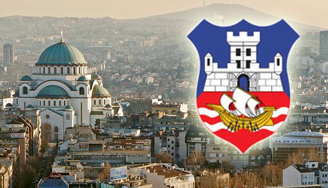 Град Београд даваће попуст на све таксе за називе фирми на ћирилици