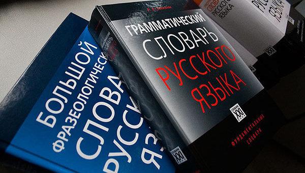 Летонијa забранила наставу на руском језику