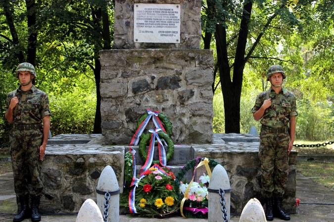 Počast Karađorđevim ustanicima na Ivankovcu