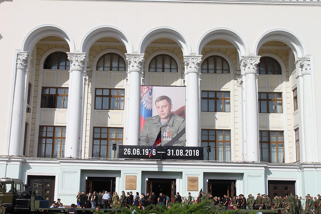 Цеременоија опроштаја од председника Александра Зајхарченка - уживо