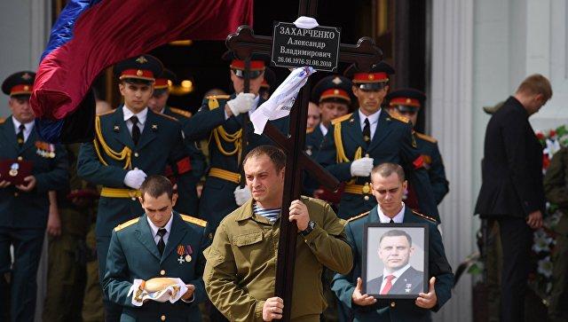 Доњецк се опростио од председника Алекандра Захарченка