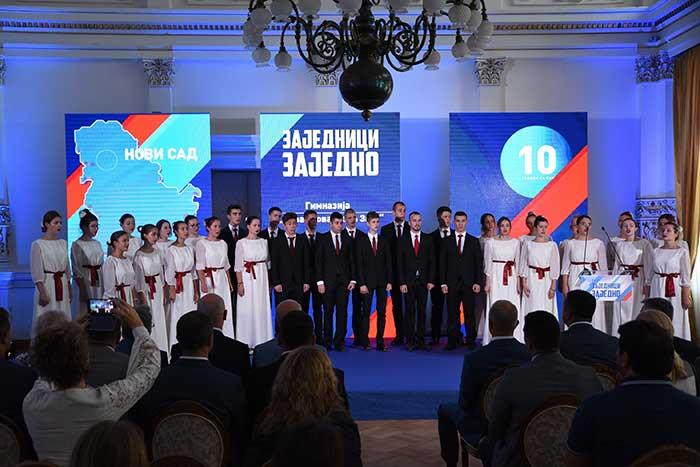 Град Нови Сад и компанија НИС представили резултате вишегодишње успешне сарадње