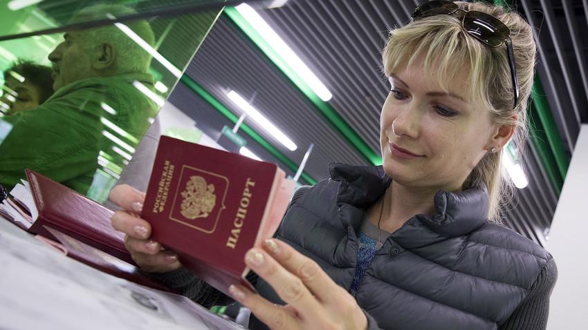 Како добити руско држављанство и задржати србско?