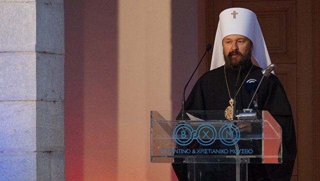 Митрополит Ииларион постао почасни доктор Универзитета у Београду