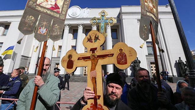 Ватикан негирао саопштење Украјине о подршци аутокефалности УПЦ
