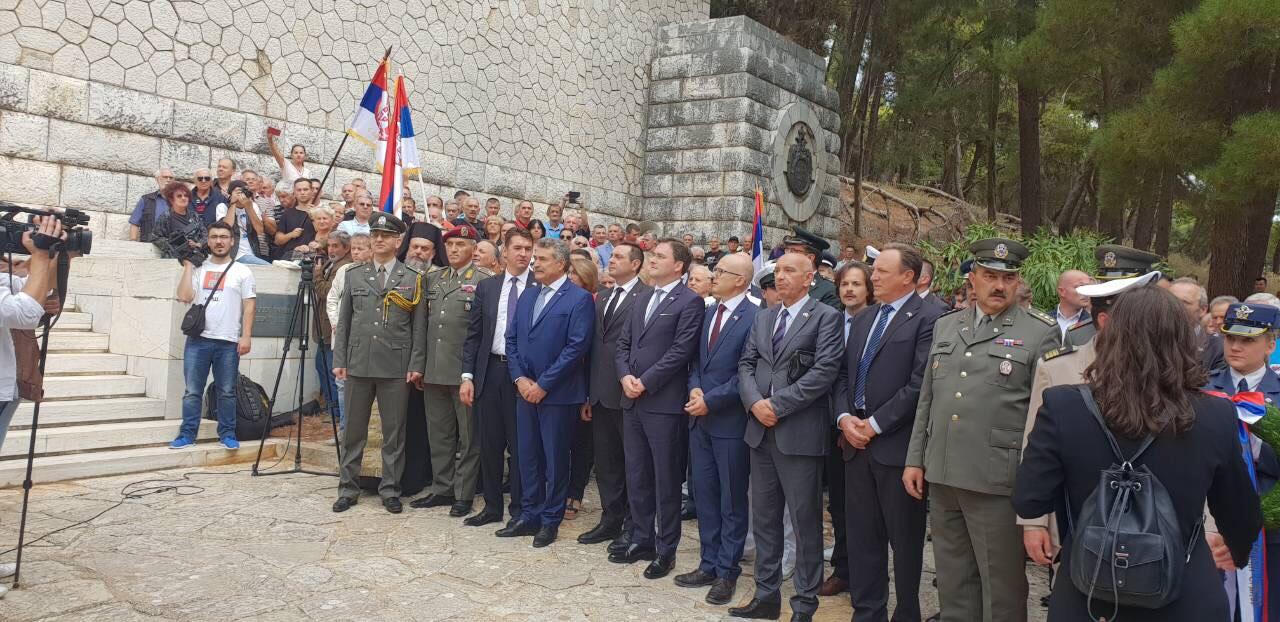 Обележена 102. годишњица од повлачења српске војске на острво Крф