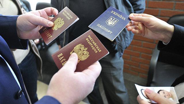 У Кијеву предлажу кривичну одговорност за двојно држављанство са Русијом